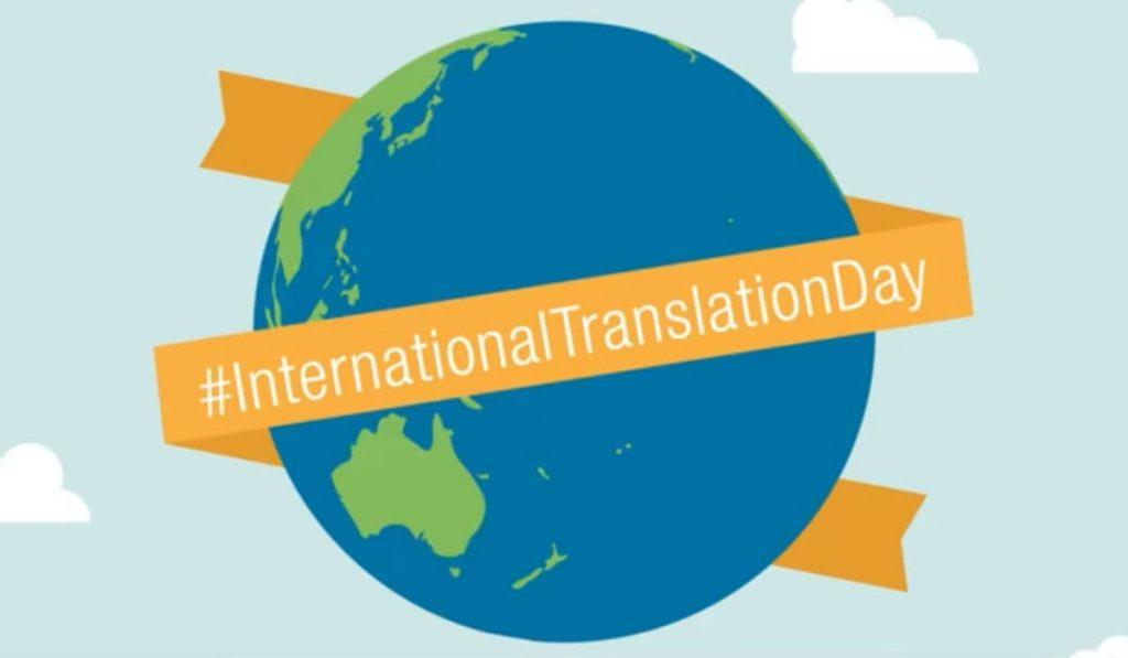 dia-mundial-do-tradutor-2014